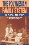 libro family sistem 1958 mary kawena